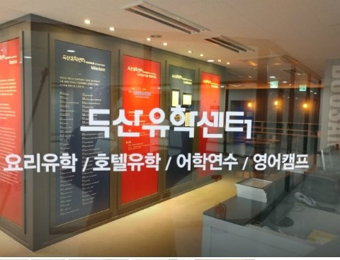 doosanedu_ph.jpg